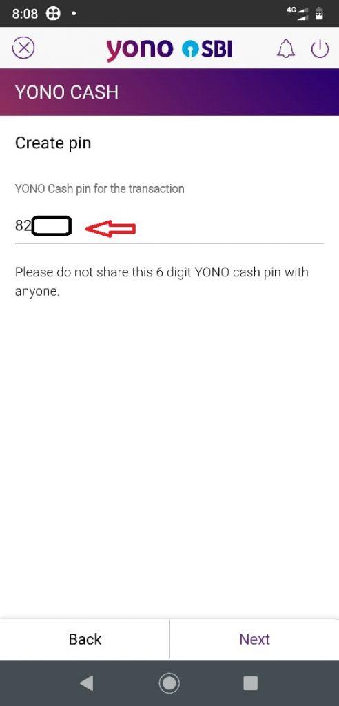 YONO CASH